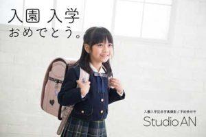 入園入学バナー2017_web